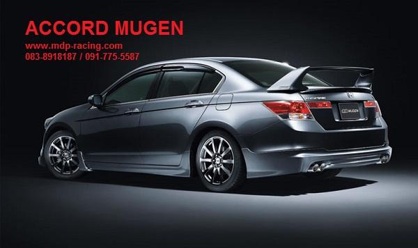 ชุดแต่งรอบคัน Honda ACCORD 2008 2010 2009 2011 Mugen
