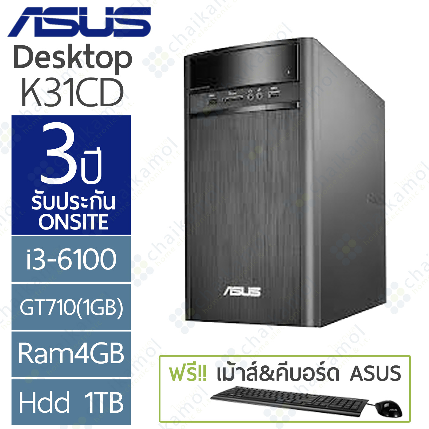 ASUS VivoPC Desktop K31CD-TH020D / i3-6100/ GT710/ 4GB/ 1TB (Black)