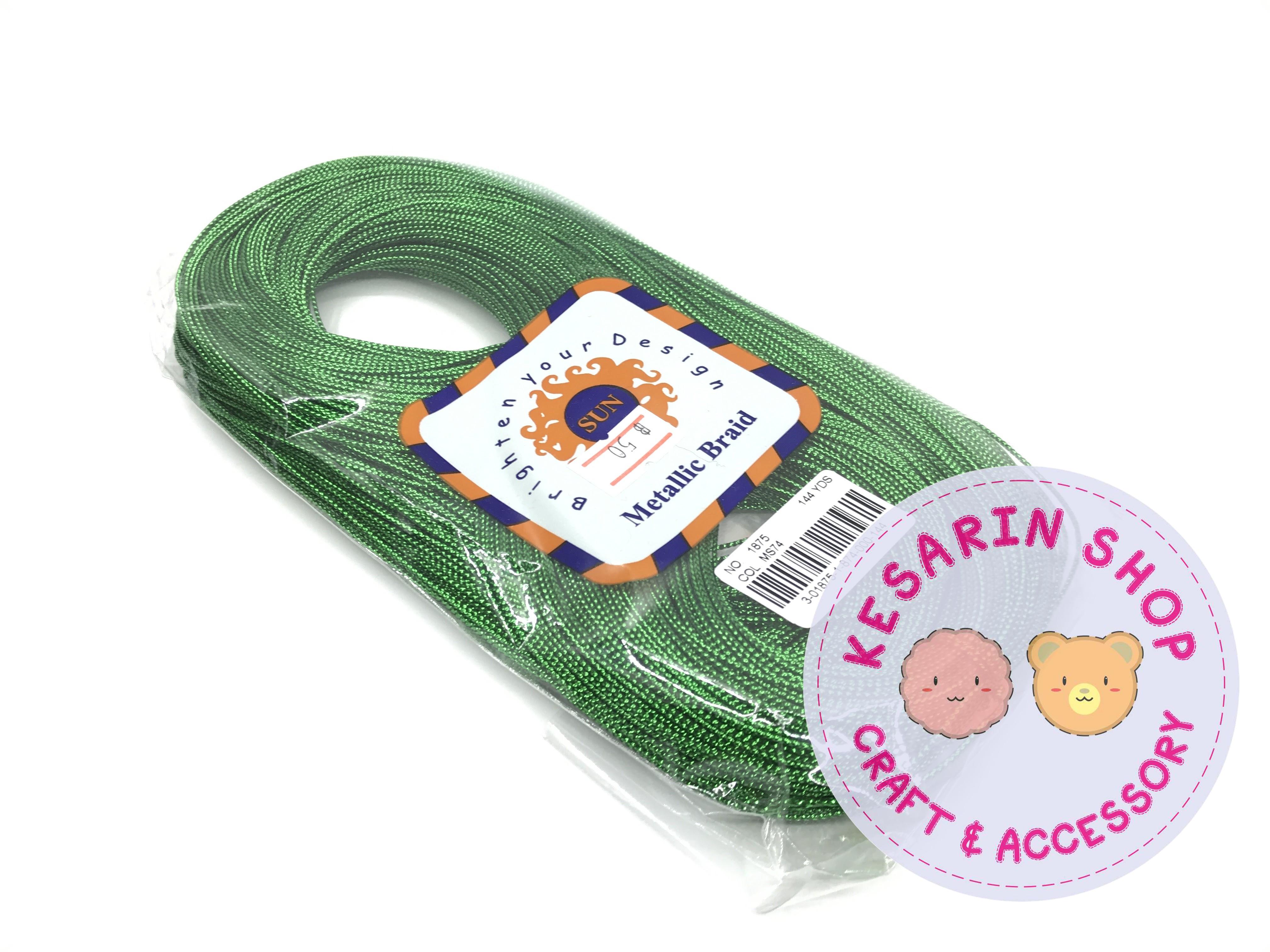 เชือกดิ้น สีเขียว