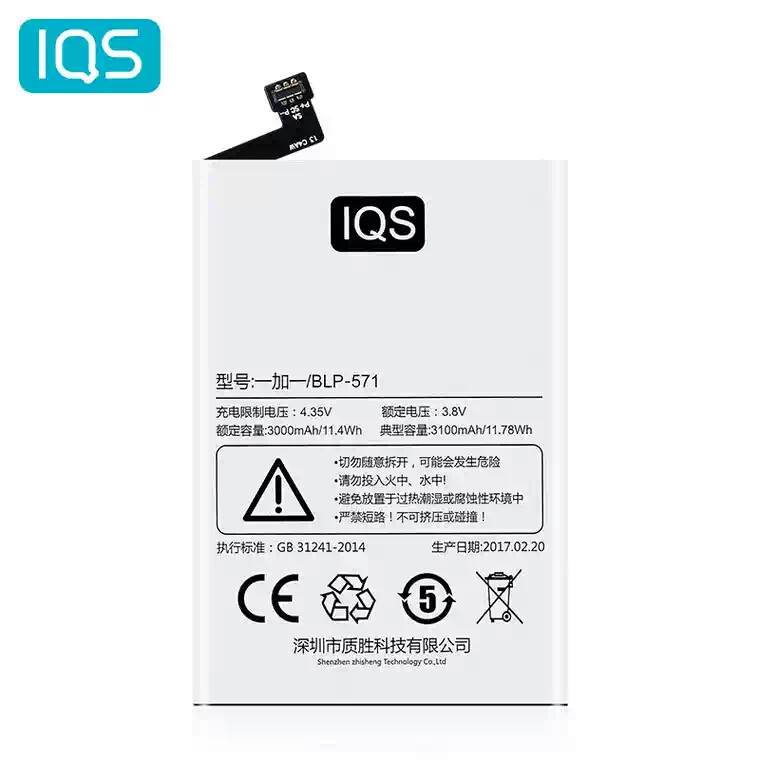 Battery ONEPLUS ONE 3,100 mAh