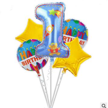 ลูกโป่งแรกเกิด New Born BN 128