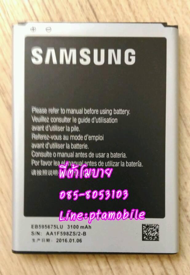 แบตเตอรี่ซัมซุง Galaxy Note 2 (Samsung) N7100