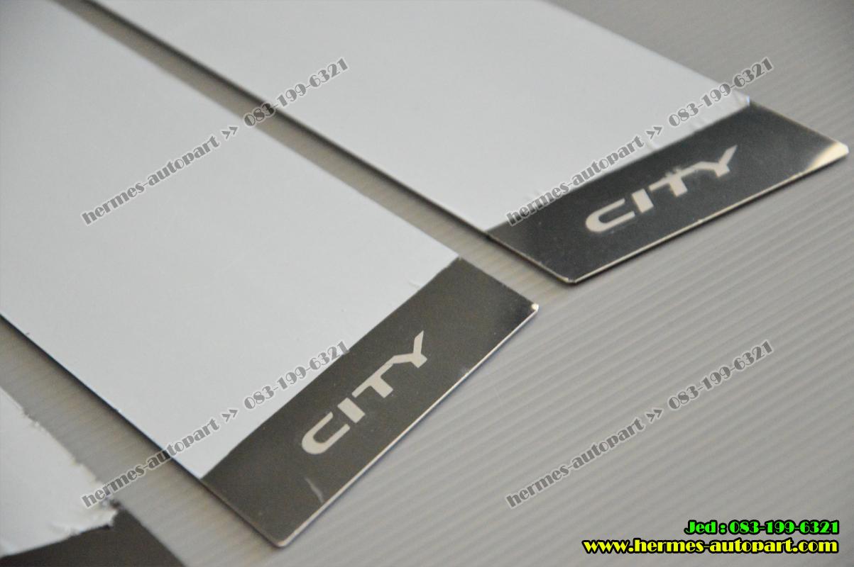 เสากลาง City (2014)
