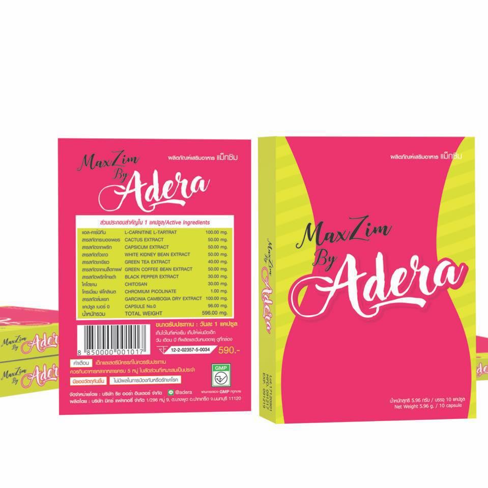 ผลิตภัณฑ์ลดน้ำหนัก อเดร่า ADERA