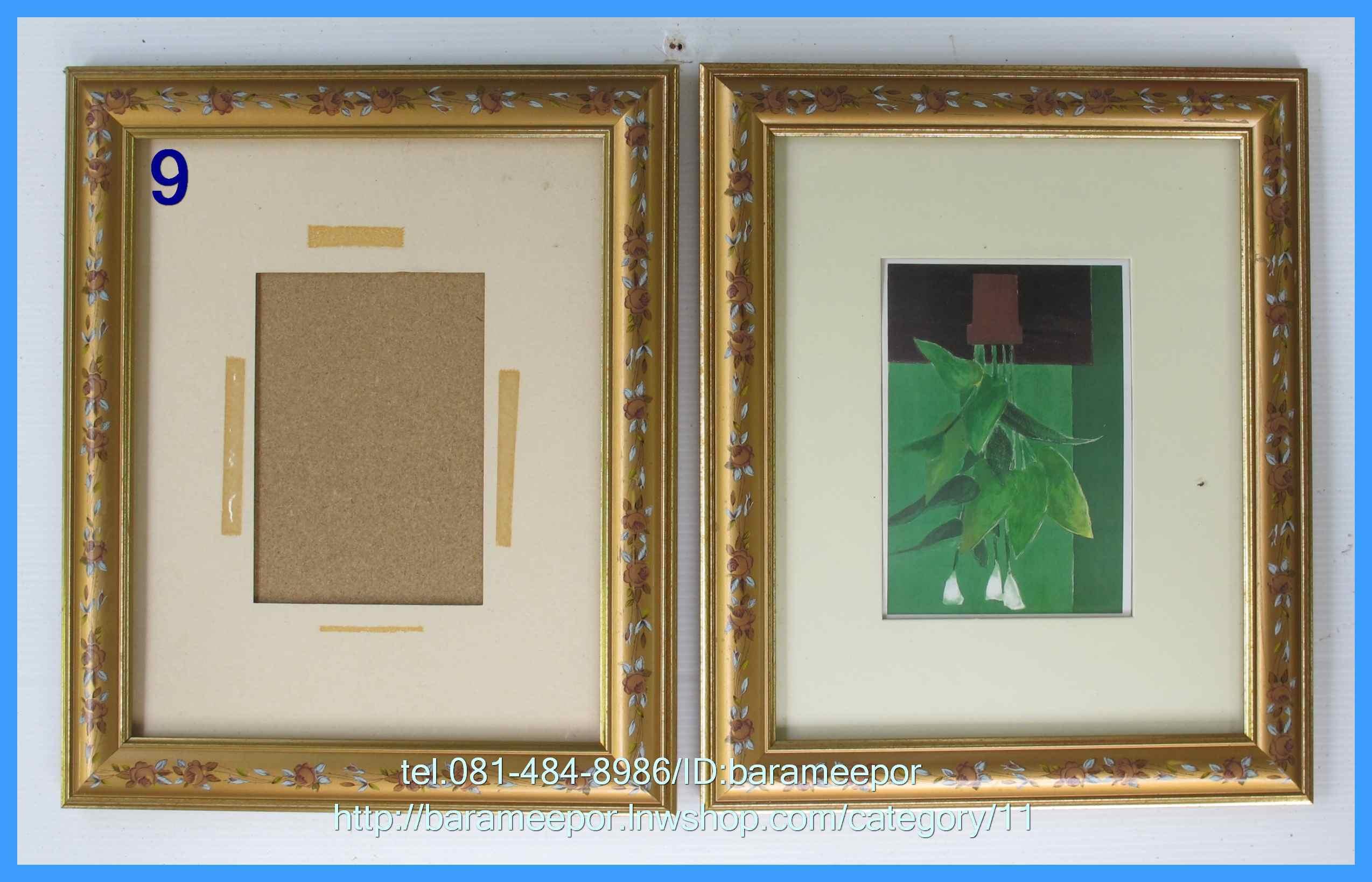 กรอบรูปสีทองลายดอกไม้ ขนาดกรอบนอก 10x12 นิ้ว / ใส่ภาพขนาด 7.5x9.5 นิ้ว