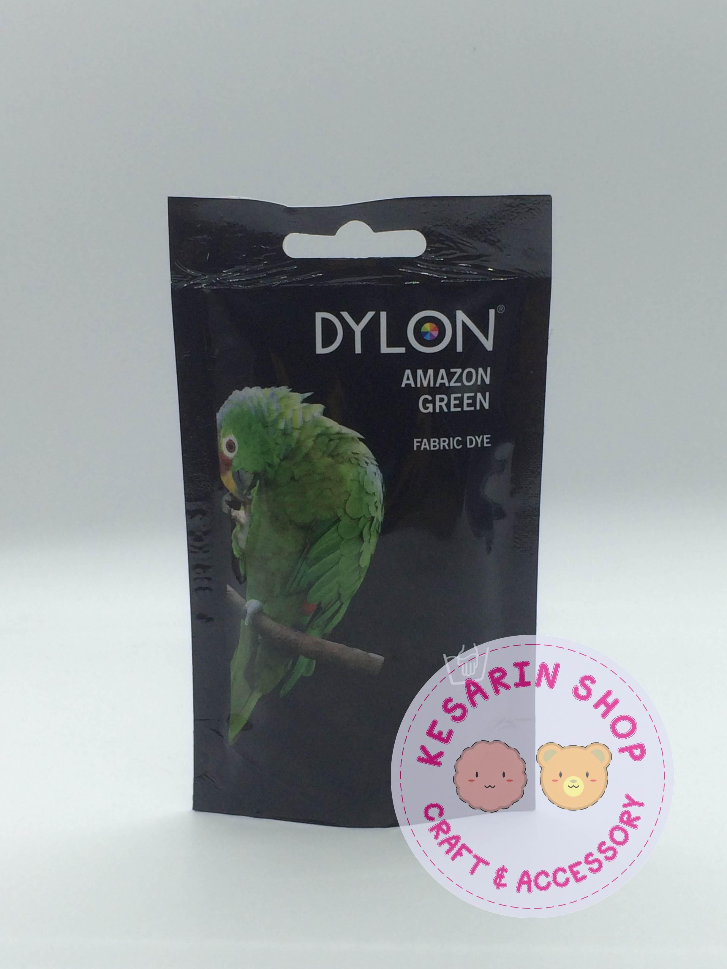สีย้อมผ้า Dylon ย้อมเย็น (ซอง)