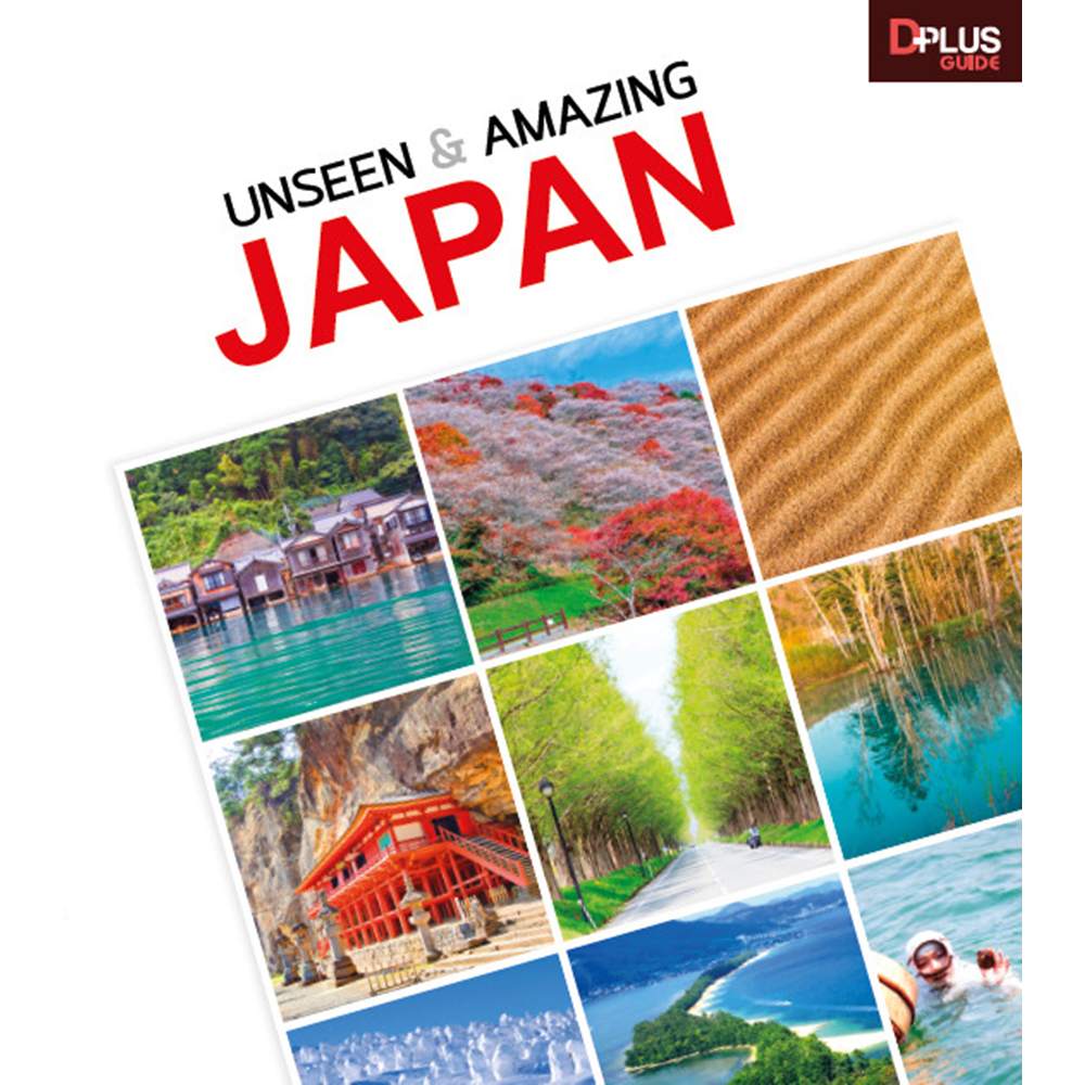 Unseen&Amazing Japan