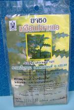 41-101-3000-0 ชาเหงือกปลาหมอ ปฐม โหล