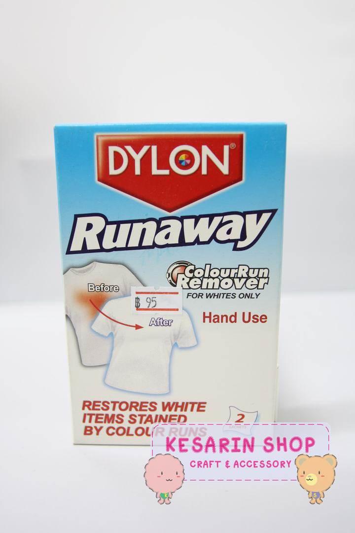 Dylon Runaway (ผ้าขาว 2ซอง)