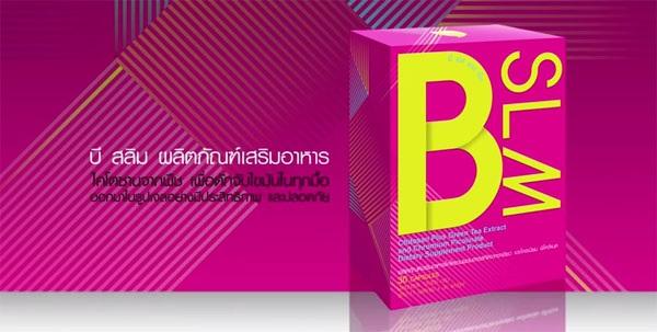 (ซื้อ 1 แถม 1) BSLM บีเอสแอลเอ็ม 30 แคปซูล by แหม่ม จินตหรา