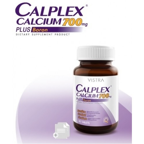 Vistra Calplex Calcium 700mg Plus Boron 30 เม็ด