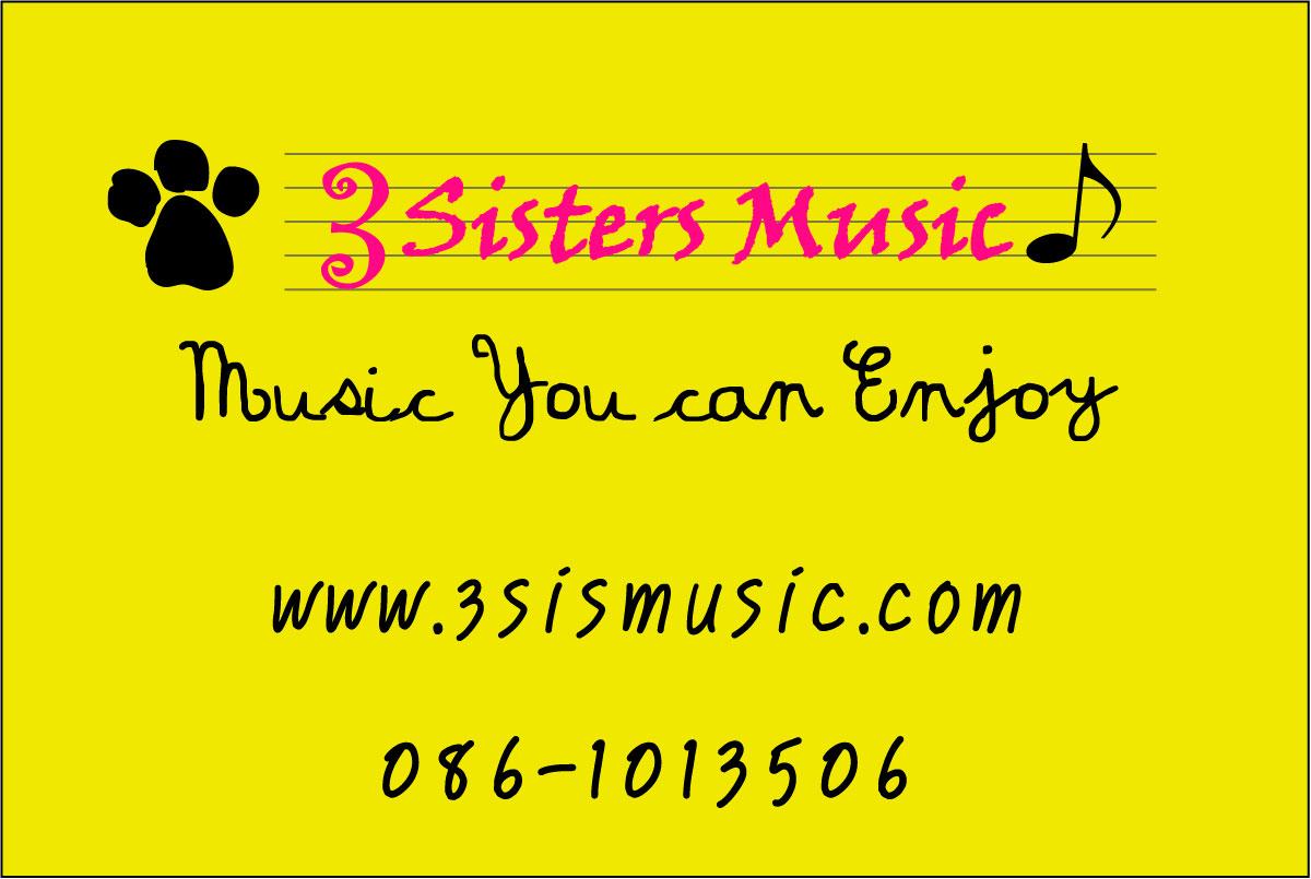 วงดนตรีงานแต่งงาน 3 sisters music