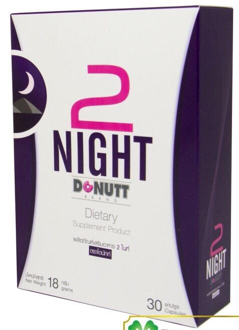 2 Night By Donut ทู ไนท์ บาย โดนัท 2 Night ลดน้ำหนัก 30 Capsules