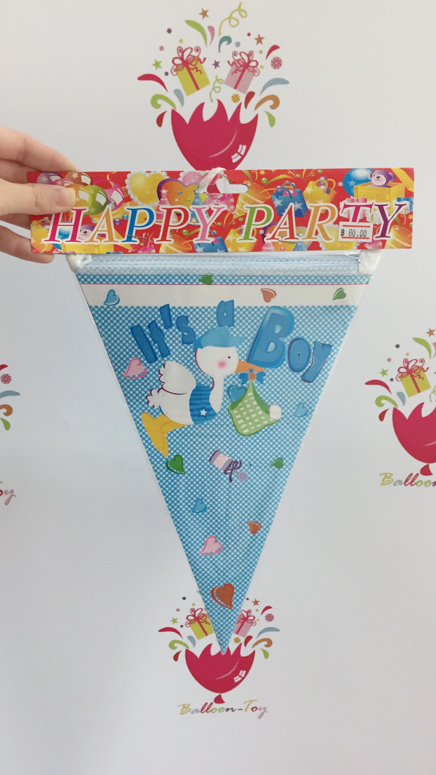 ธงวันเกิดเด็กแรกเกิด