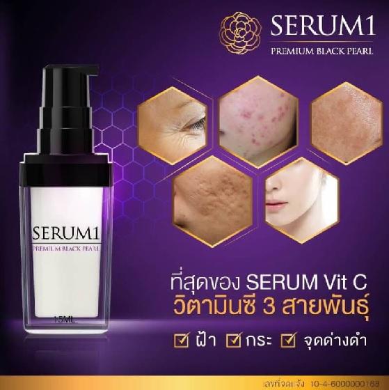 V2 Revolution Serum1 Premium Black Pearl ใช้ดีไหม