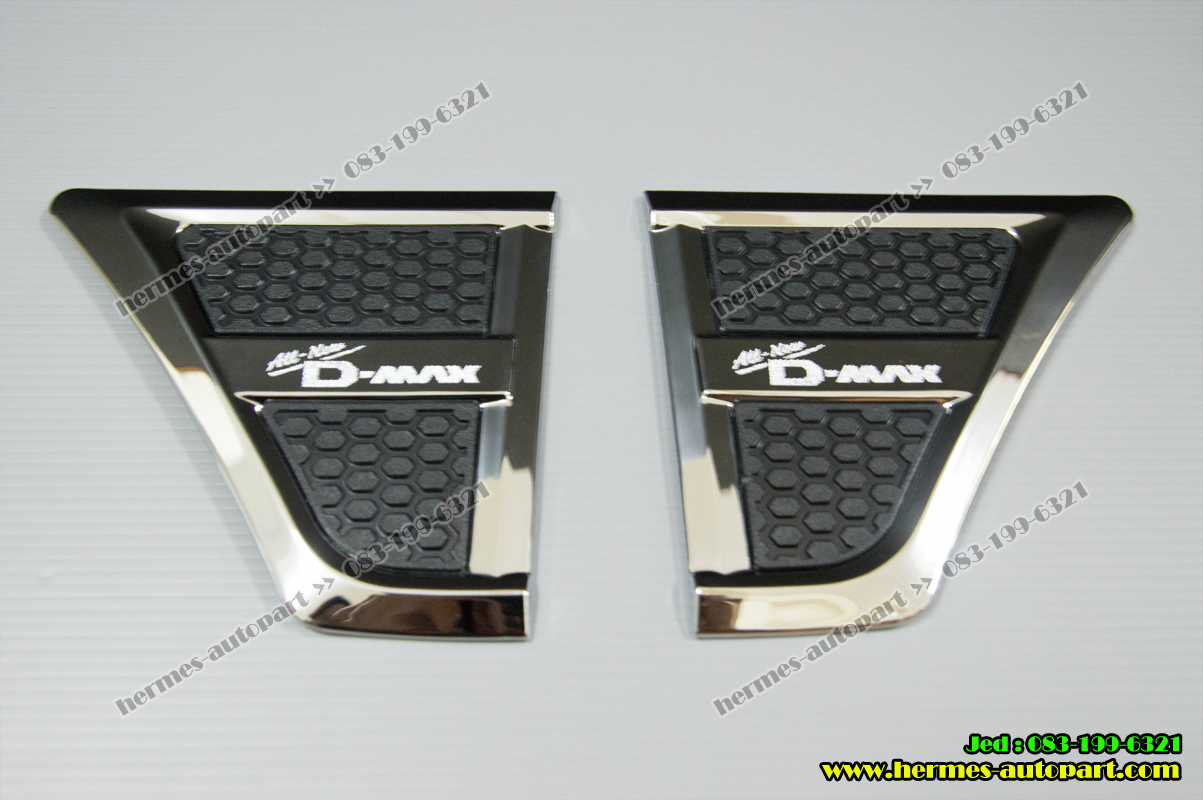 SIDE VENT (ล่าง) All New D-MAX (2012-ขึ่นไป)