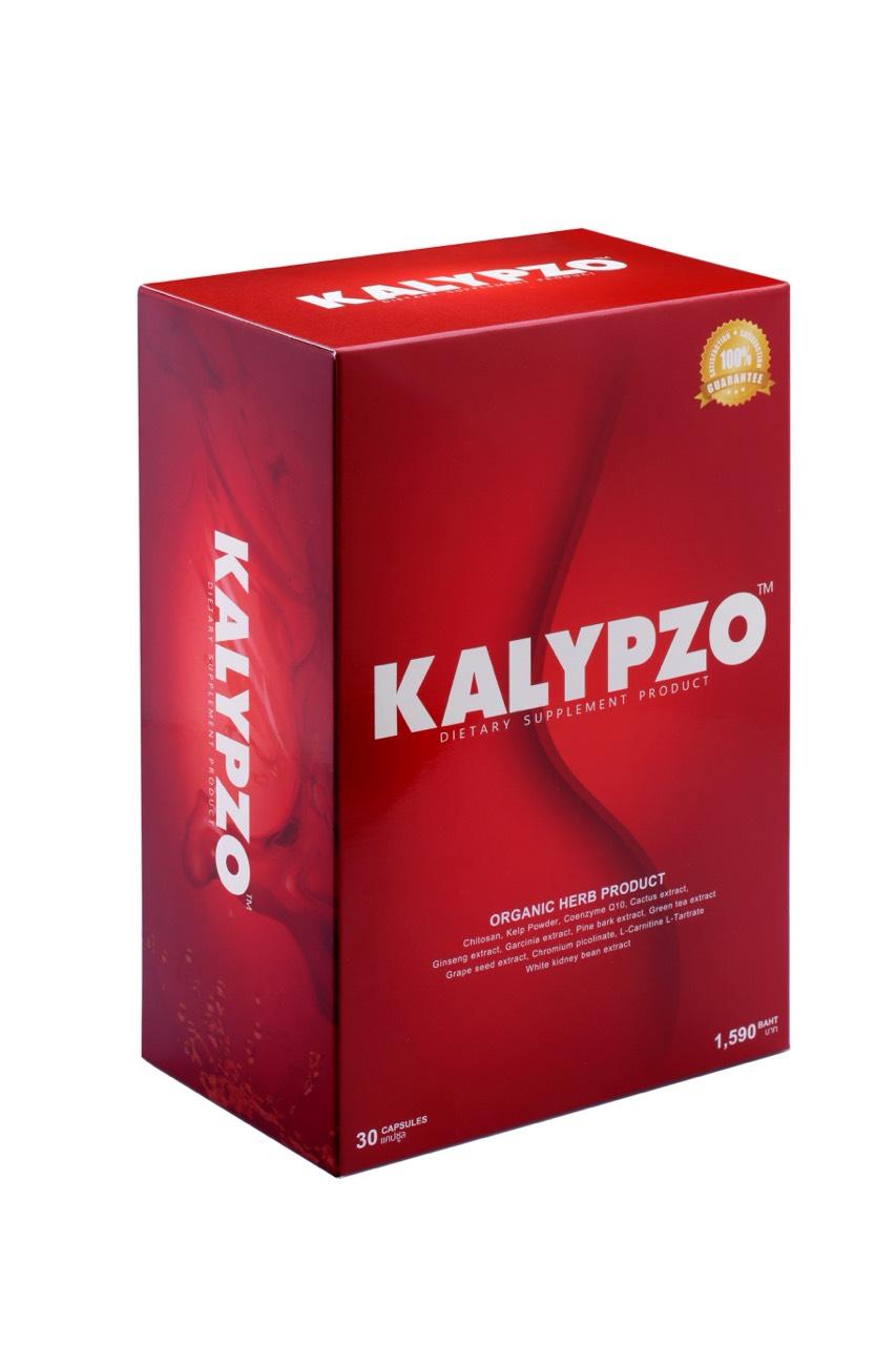 Kalypzo Cap คาลิปโซ่ แคป 30 แคปซูล
