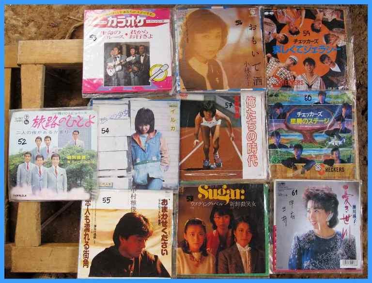 เพลงญี่ปุ่น แผ่นเสียง 7 นิ้ว สภาพปกและแผ่น vg++ to nm...(2)
