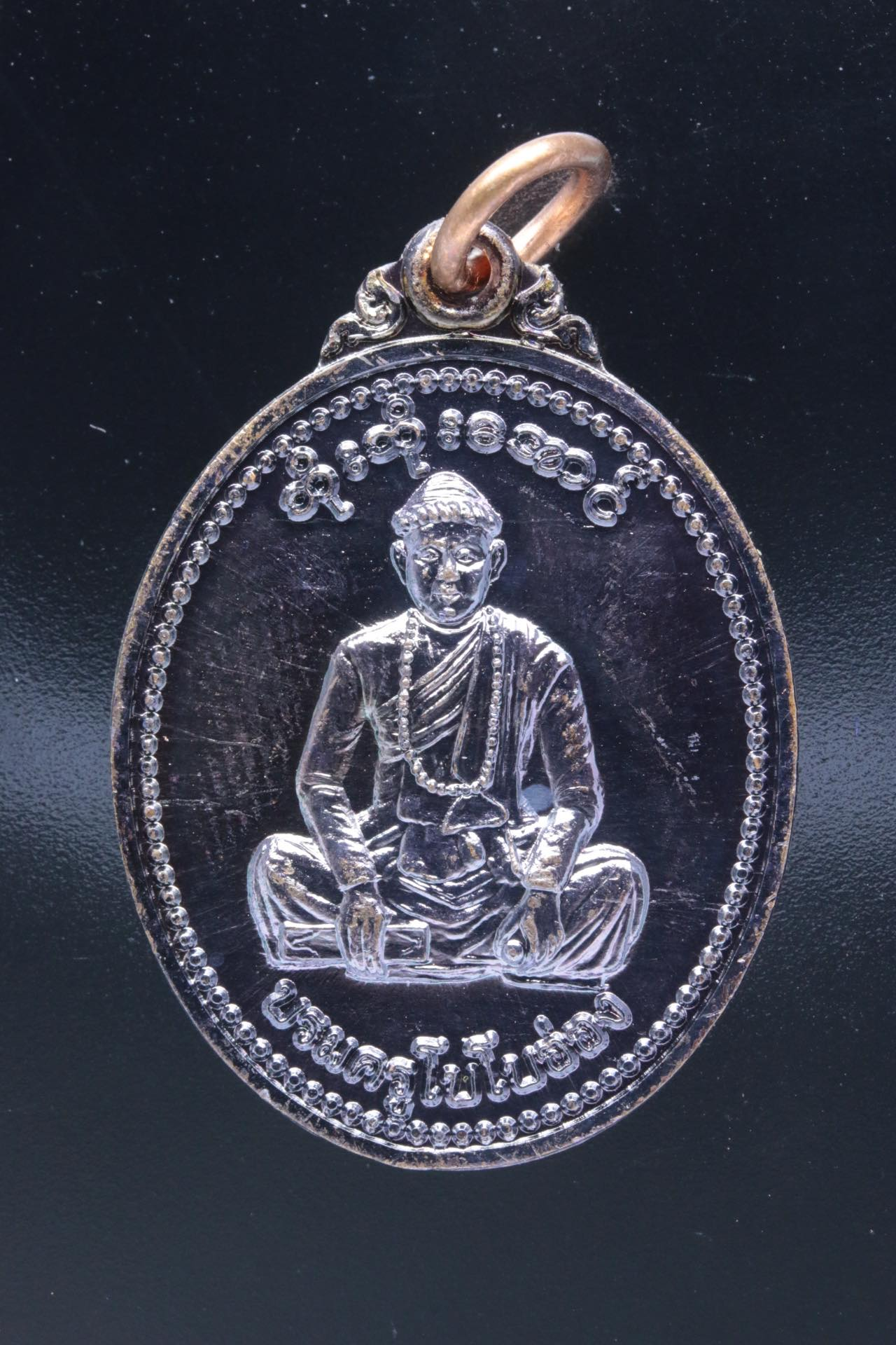 เหรียญบรมครูโบโบอ่อง เนื้อทองแดง รมมันปู ( ก่อนตัดขอบ )