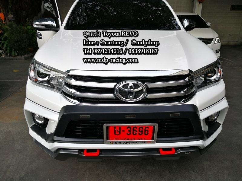 ชุดแต่ง Toyota REVO IDEO