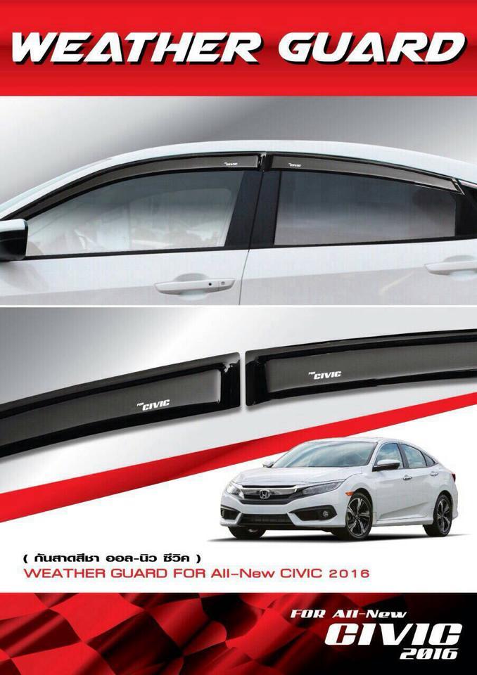 กันสาด New Civic (2016-ขึ่นไป)