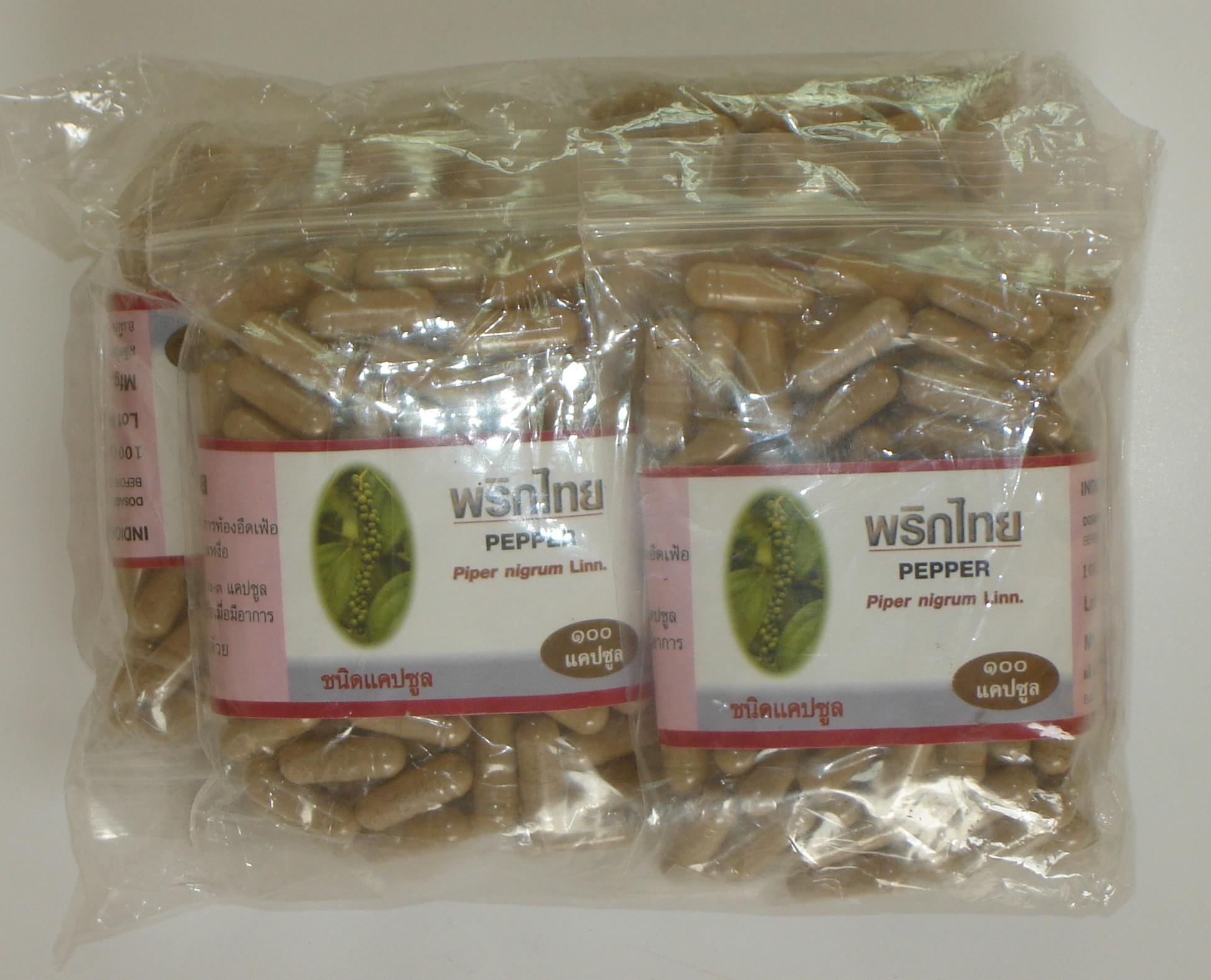 44-101-0900-1 พริกไทย 100 CAP ซอง (ปฐม) แพ็ค*6ห