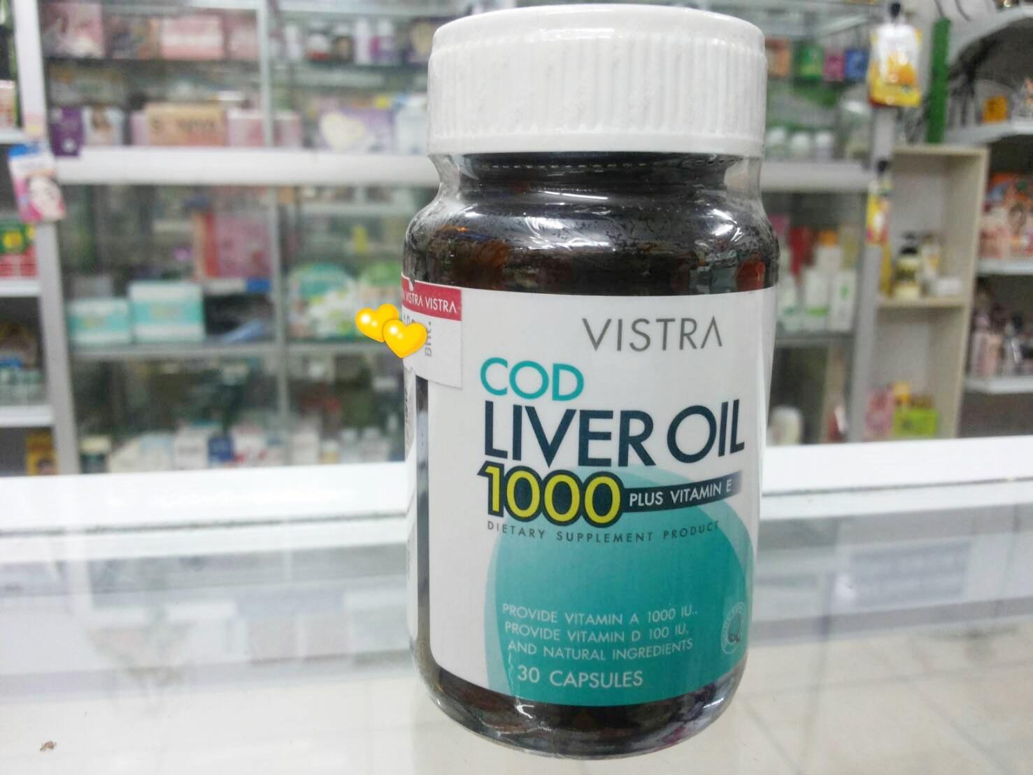 Vistra Cod Liver Oil 1000 mg plus Vitamin E ราคา ส่งถูก