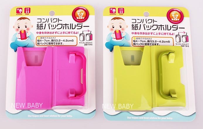 ที่ใส่นมกล่องกันเด็กบีบ - สีชมพู