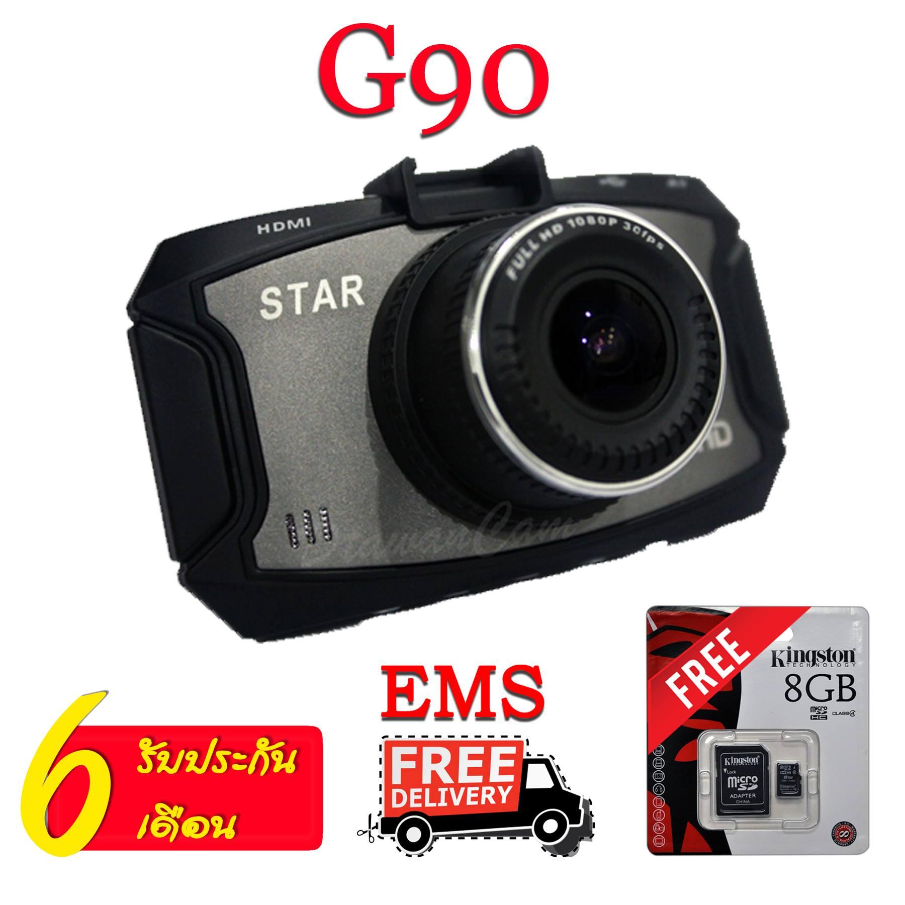 กล้องติดรถยนต์ G90 เลนส์โต รูรับแสงกว้าง กลางคืนคมชัดสุดๆ พิเศษสุดกับปุ่มฉุกเฉิน สั่งล็อคไฟล์ได้ทันทีที่ชน