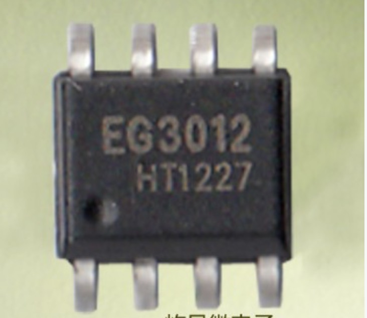 ไอซี EG3012