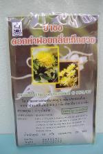 41-101-0800-0 ชาดอกคำฝอย+เก๊กฮวย ปฐม โหล