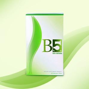 B5 บีไฟท์ 30 แคปซูล ส่ง ems ฟรี