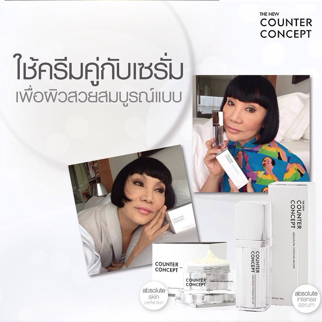 Counter Concept Absolute Intense Serum