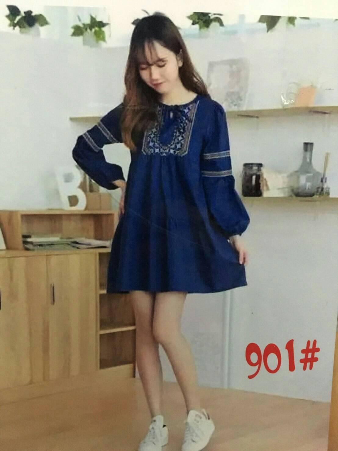 Rita embroidery waist tie cotton dress