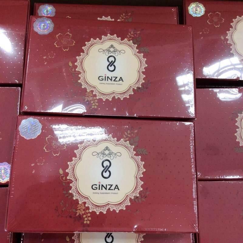 Ginza กินซ่า (กล่องแดง) อาหารเสริมลดน้ำหนัก นมไม่ลด 30 แคปซูล