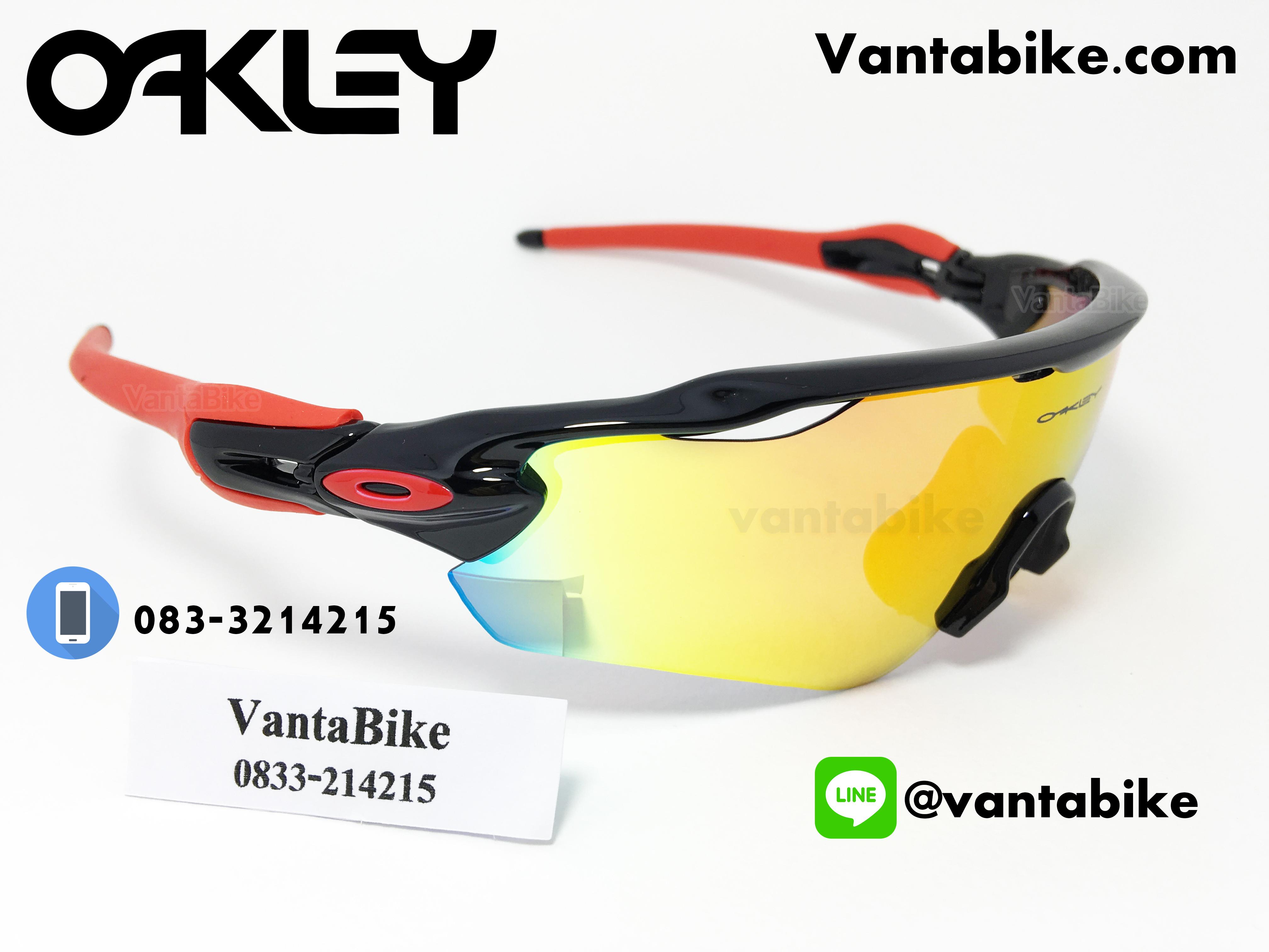 แว่นตาปั่นจักรยาน Oakley Radar EV.