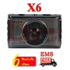 กล้องติดรถยนต์ Anytek X6 FullHD Super Night Vision ภาพกลางคืนคมชัดสูงสุด ด้วยฟังค์ชัน HDR