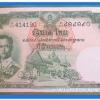 ธนบัตร ชนิดราคา ๒๐ บาท แบบ ๙ รุ่น ๖ (โทมัส) สภาพ Unc.(S 39.2)