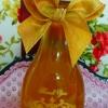 น้ำผึ้งขวดพร้อมสกรีนลาย