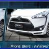 ชุดแต่งรอบคัน Toyota SIENTA 2016 IDEO