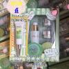 Momoko Box Set โมโมโกะ บ็อกซ์ เซต สวยครบจบทุกปัญหาผิว พร้อมส่ง