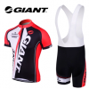 ชุดปั่นจักรยานแขนสั้นทีม Giant เสื้อปั่นจักรยาน กับ กางเกงปั่นจักรยาน(แบบมีเอี่ยม)