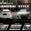 ชุดแต่งรอบคัน Civic FC 2016 2017 SAMURAI STYLE
