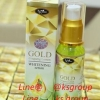 Gold Ginseng Lemon Whitening Serum เซรั่มโสมมะนาวทองคำ ส่ง 65-70 บาท