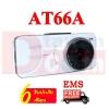 กล้องติดรถยนต์ Anytek AT66A รูรับแสงกว้าง เลนส์โต ภาพกลางคืนคมชัด เหนือกว่าทุกรุ่นในราคาเดียวกัน