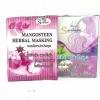 ผงขัดหน้ามังคุด Suphamas (Mangosteen Herbal Mas