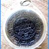 เหรียญวชิรัม ดวงตราพลังแห่งจักรวาล พระอาจารย์ประสูติ วัดในเตา ตรัง รุ่นแรก ปี 2548