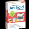 คู่มือพัฒนาโปรแกรม Android ฉบับสร้างสื่อการสอน