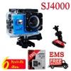 SJCAM SJ4000 WIFICAM กล้องaction cam กล้องติดรถยนต์ ของแท้ 100% (สีฟ้า) ฟรี การ์ด 8GB และ ชุดติดตั้งในรถยนต์