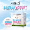 Merci Bulgarian Yogurt Whitening Cream Mask ครีมมาส์กบัลแกเรียโยเกริต์ 30g.